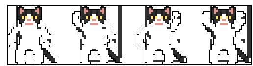 Eli the Cat